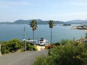 Oomishima