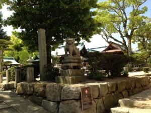 Fukiage jinja (shrine)