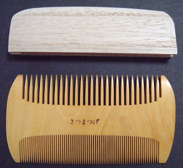 sukigushi comb