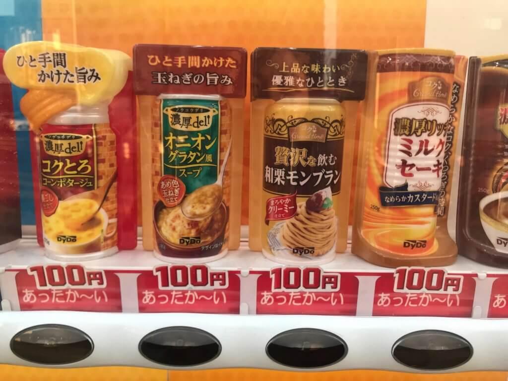 vending can soup