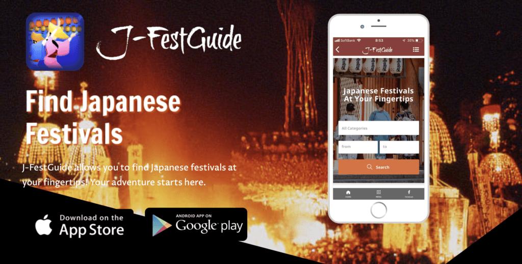 J-Fest Guide: Japanese Festivals