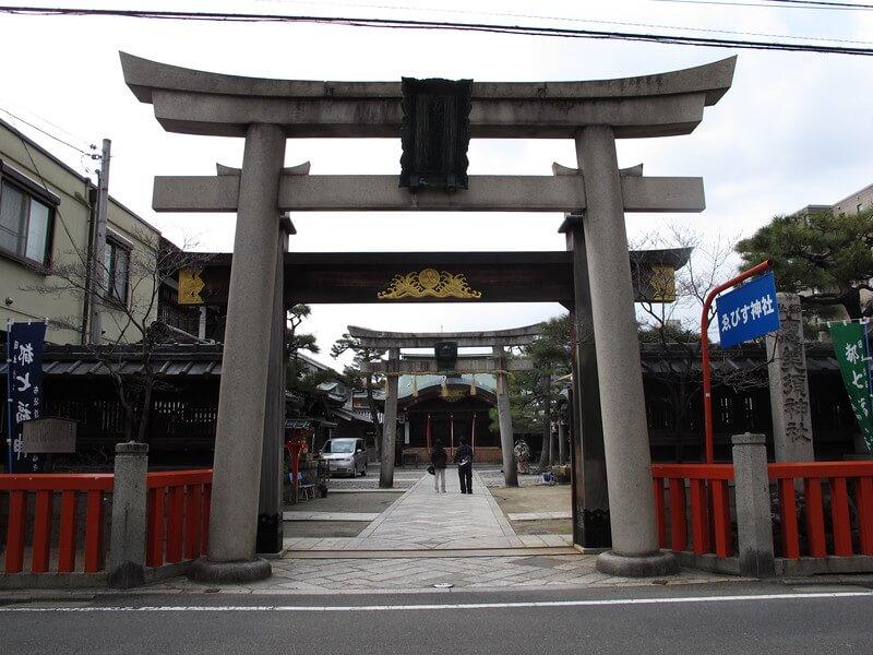Gion Ebisu Shrine Kyoto