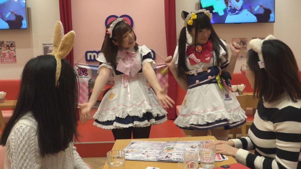 maid cafe Japan