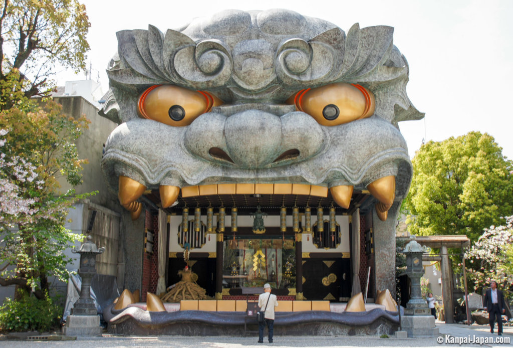 Namba Yasaka Lion Head