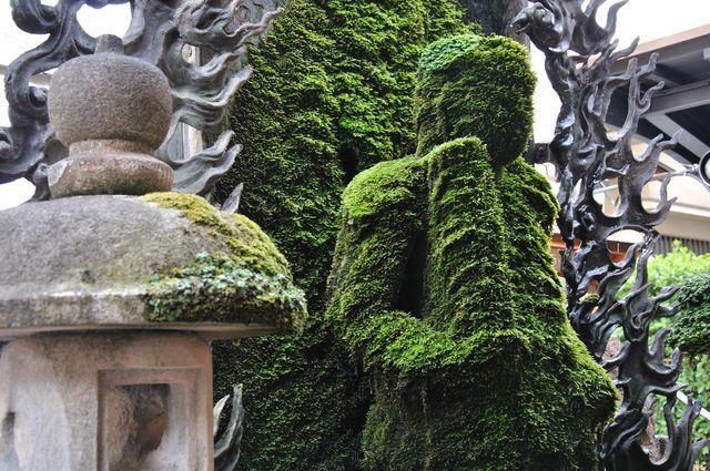 Hozenji Yokocho Moss Statue