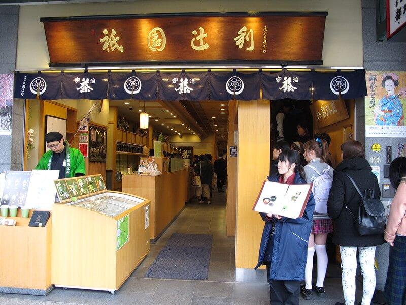 Gion Sweets Tsujiri