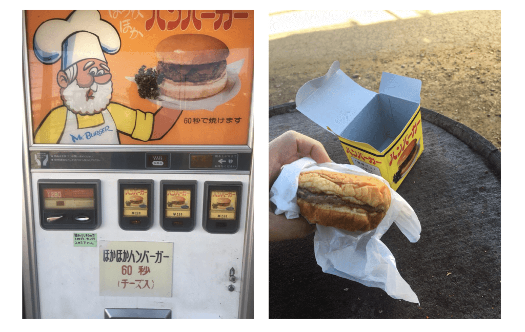 Japanese vending machine hamburgers
