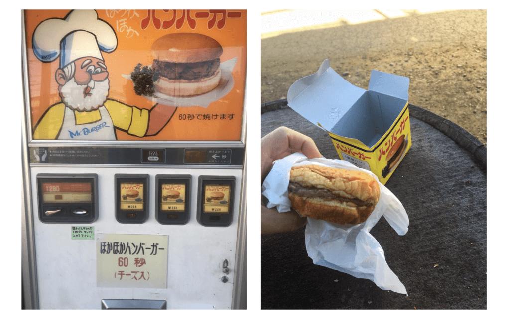 Japanese vending machine hamburgers