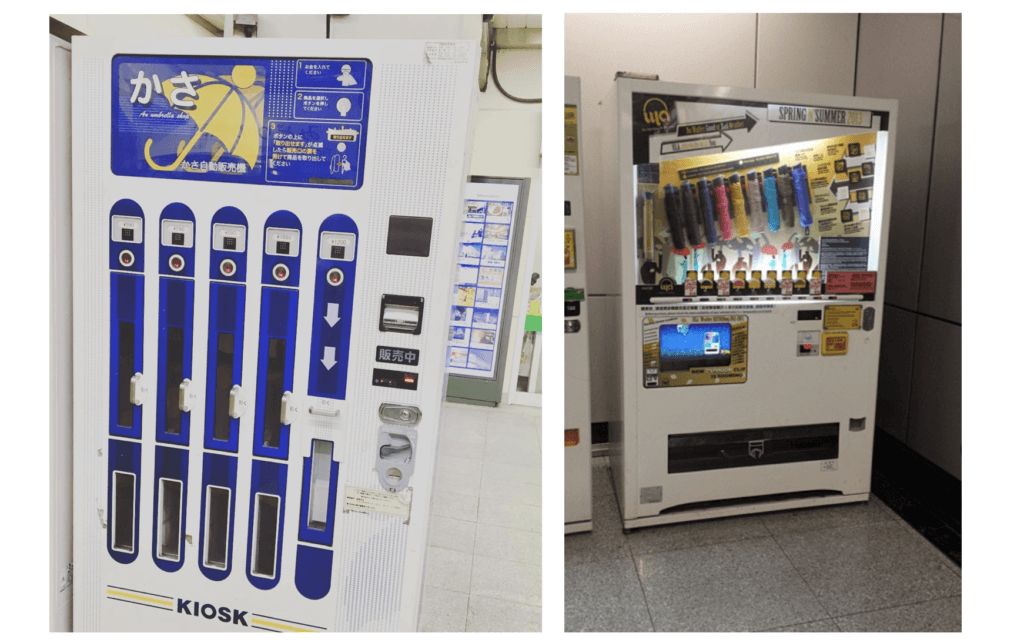 umbrella vending machines Japan