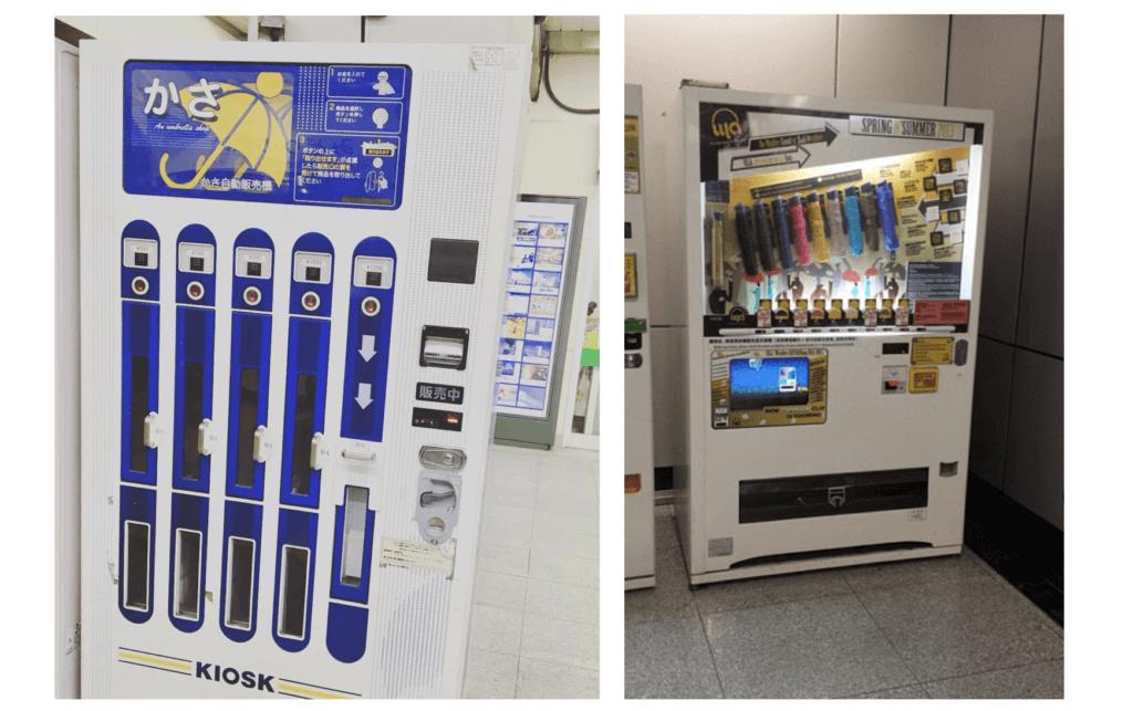 umbrella vending machines Japan