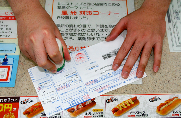 How To Pay A Bill in japan