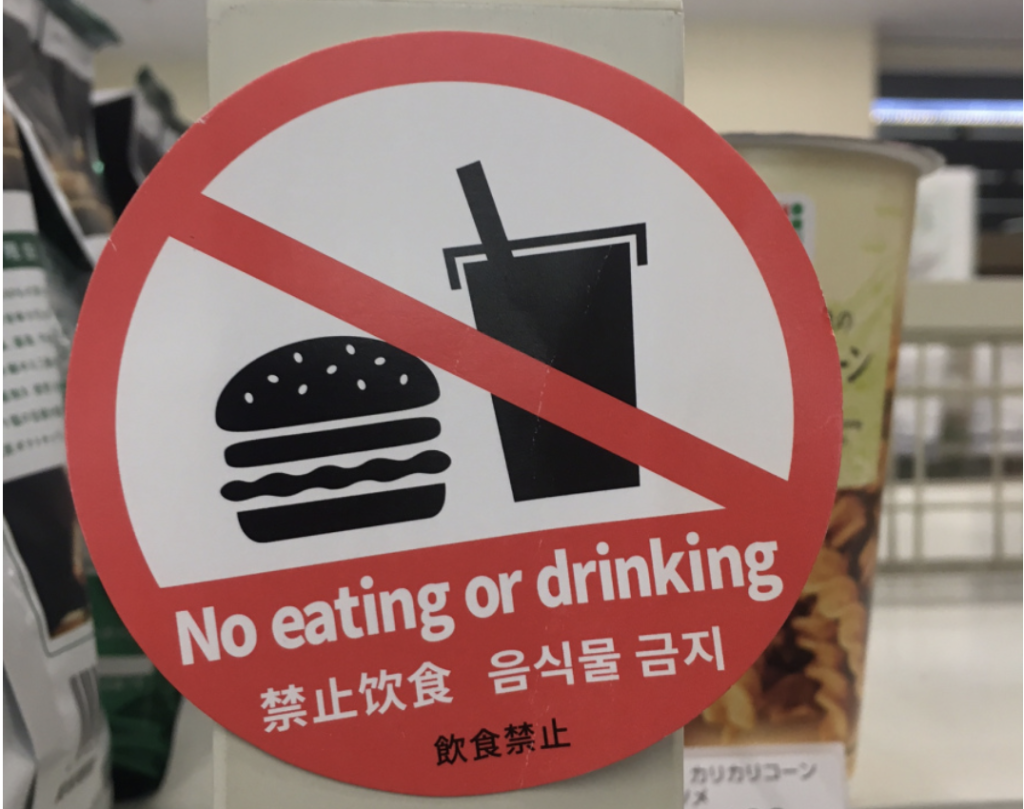 No Eating Drinking Japan