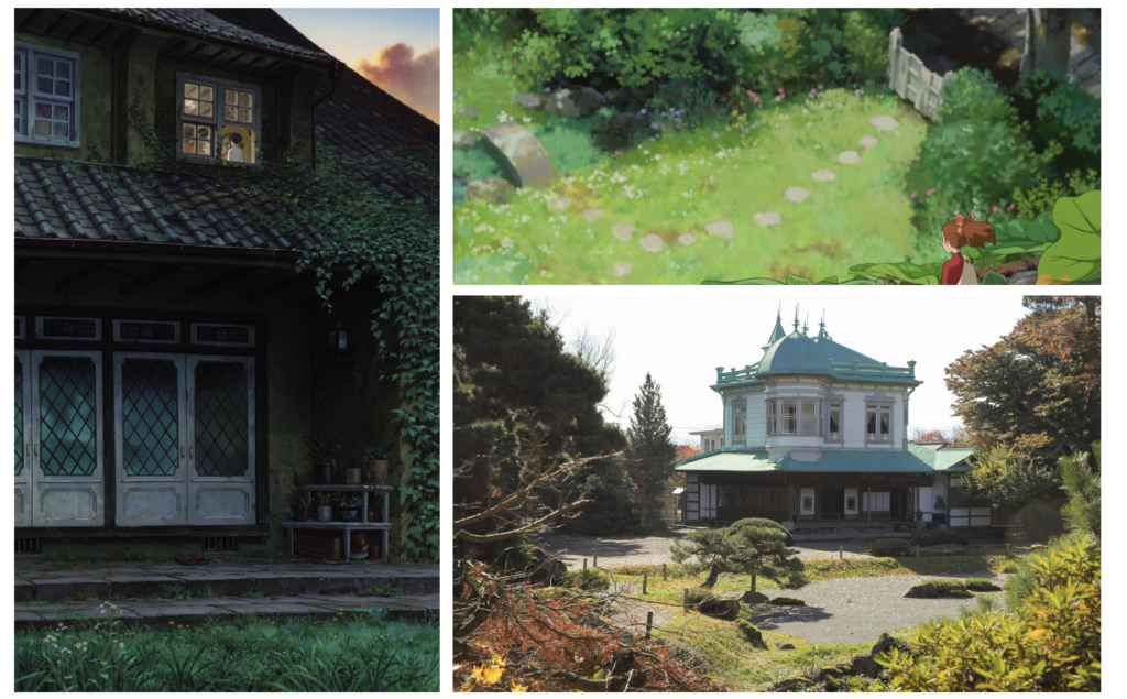 arietty house film vs real