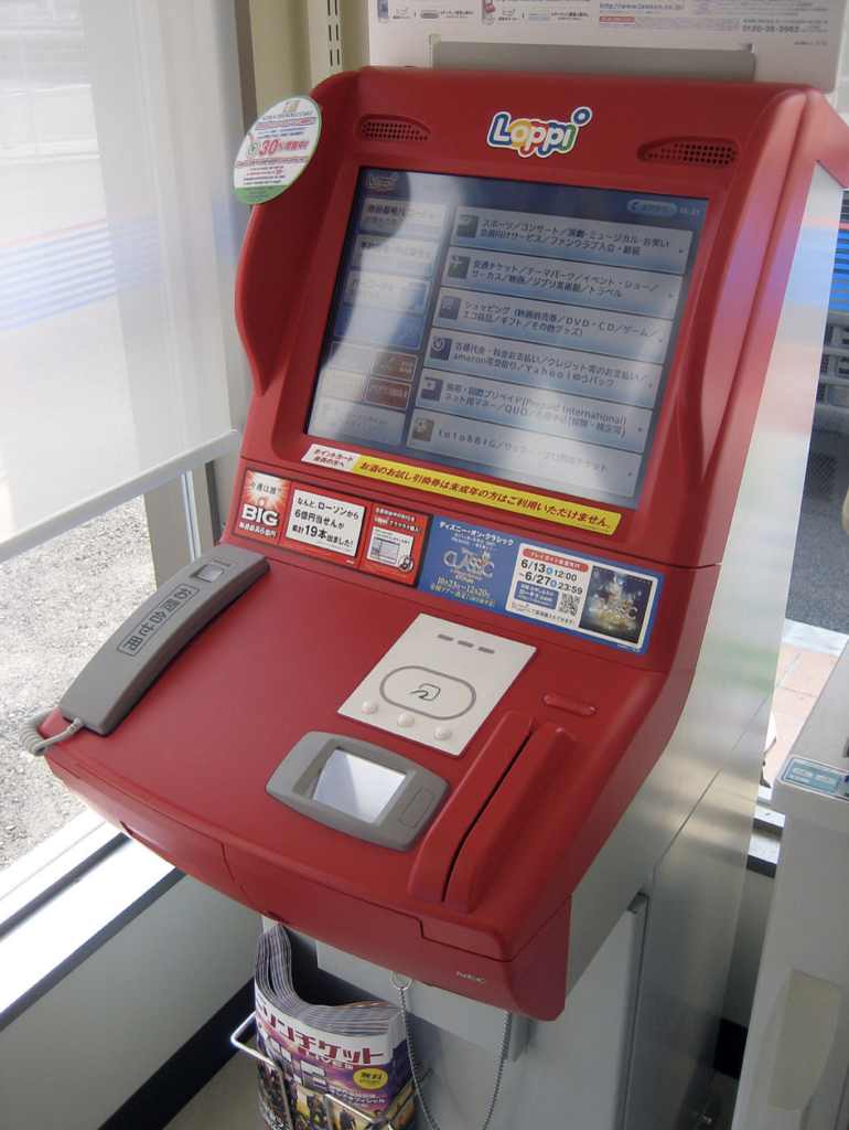 loppi ticket machine.jpg