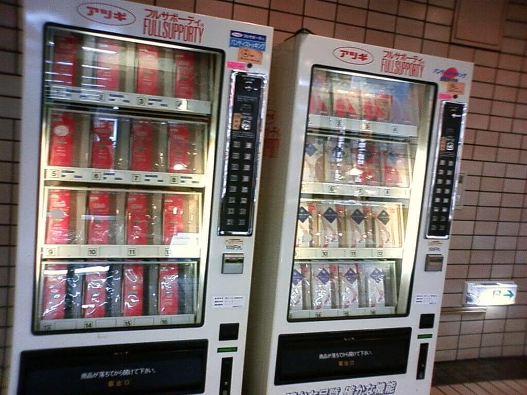 stocking vending machine in Japan