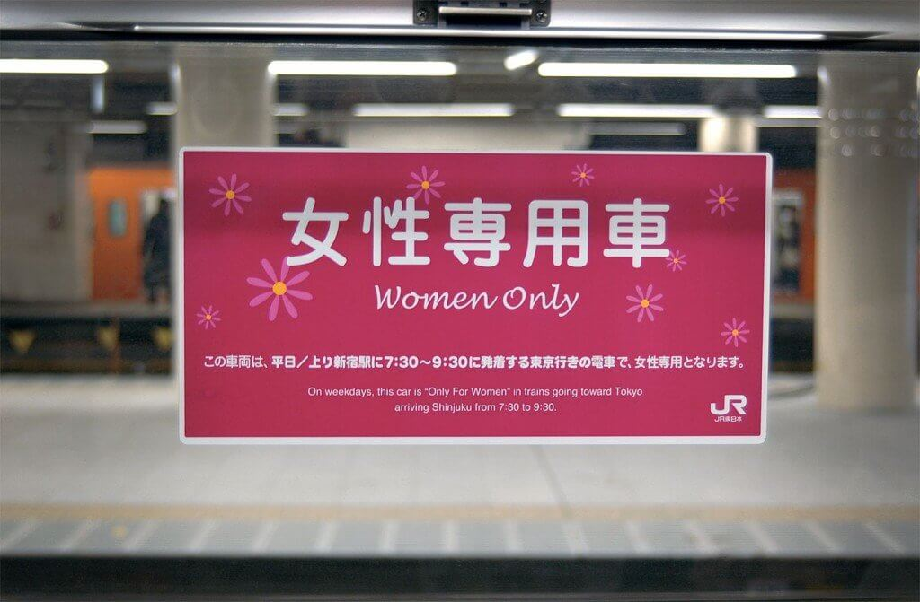 women only trains in Japan