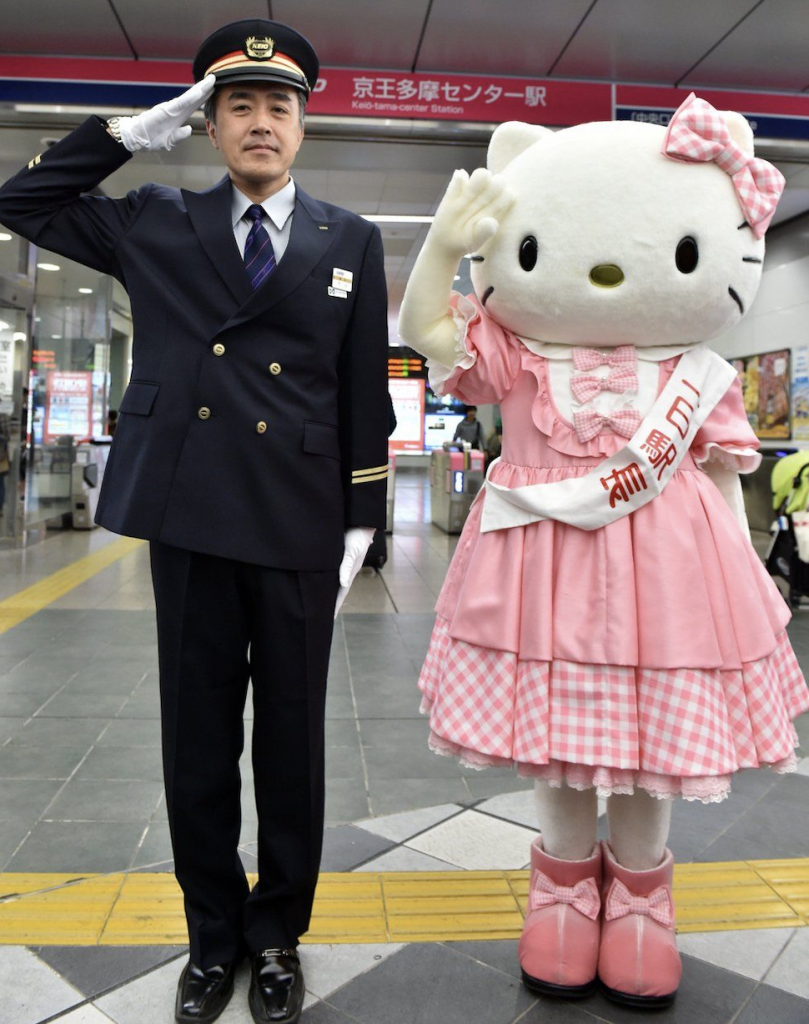 Hello Kitty chan and Train staff
