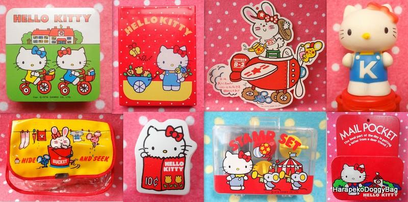 Vintage 1976 Hello Kitty goods