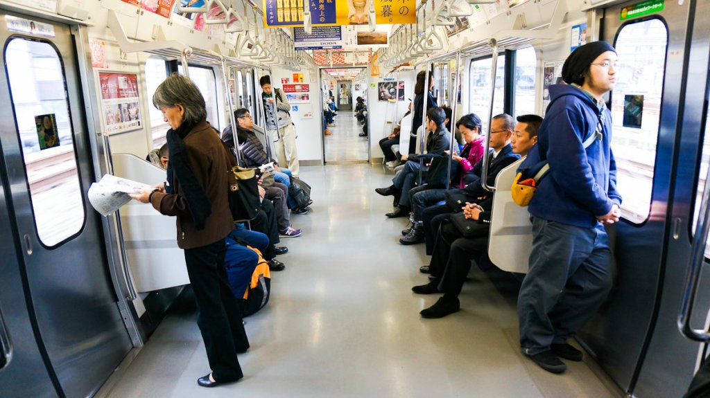 inside a typical japanese train