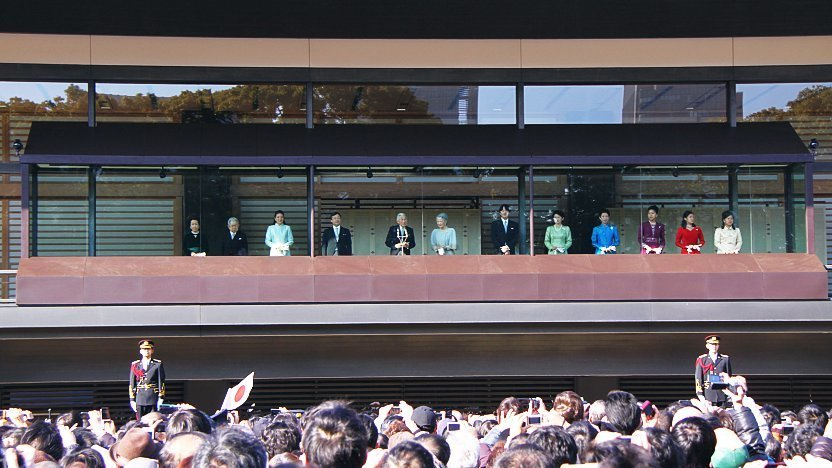 japan imperial family public appearance