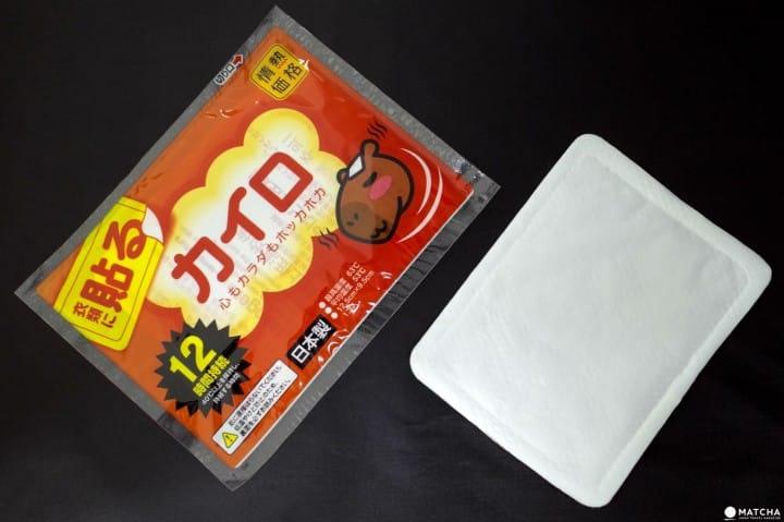 kairo packs