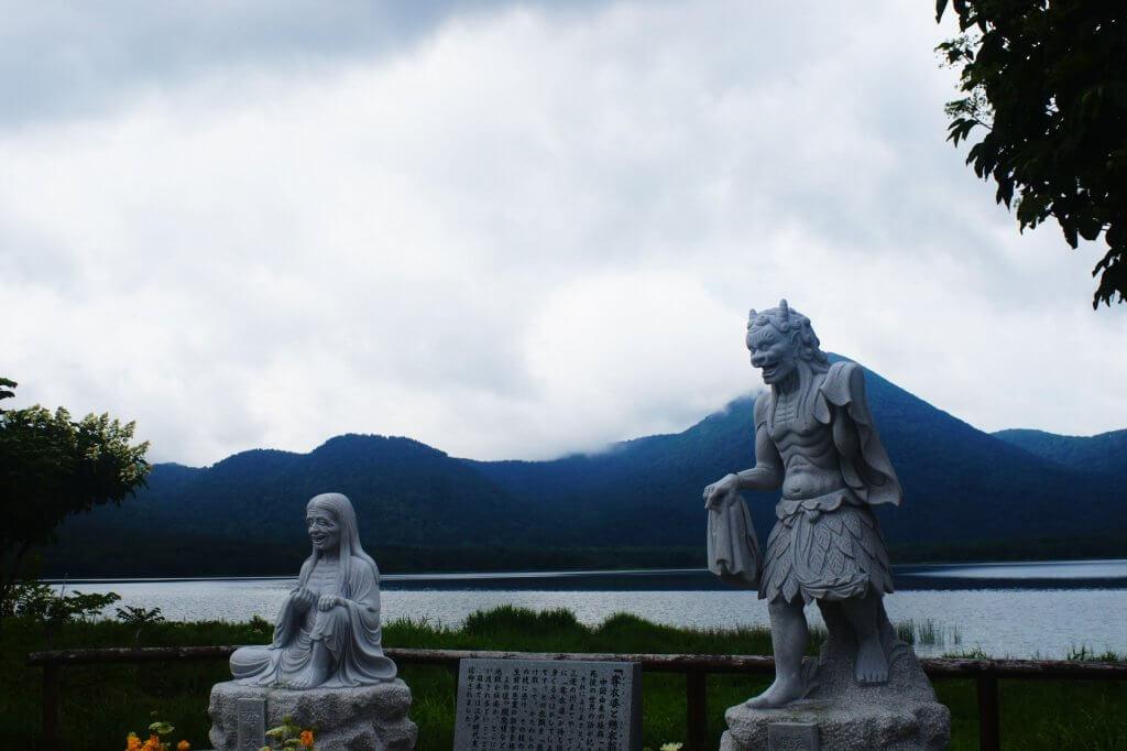 osorezan lake