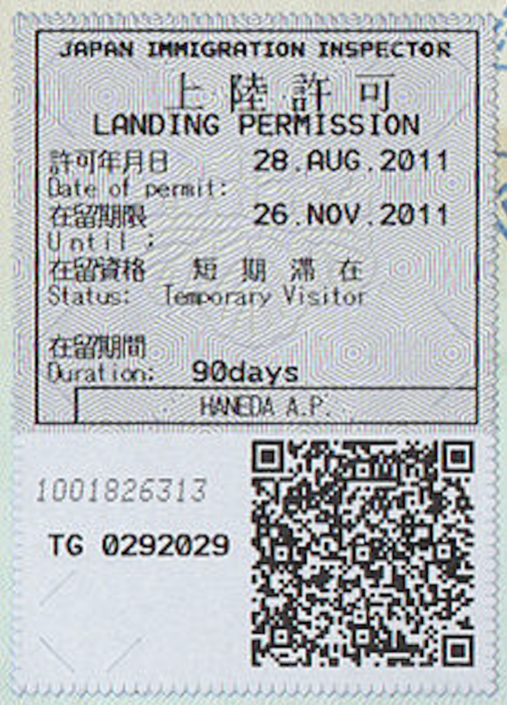 temporary visitor stamp