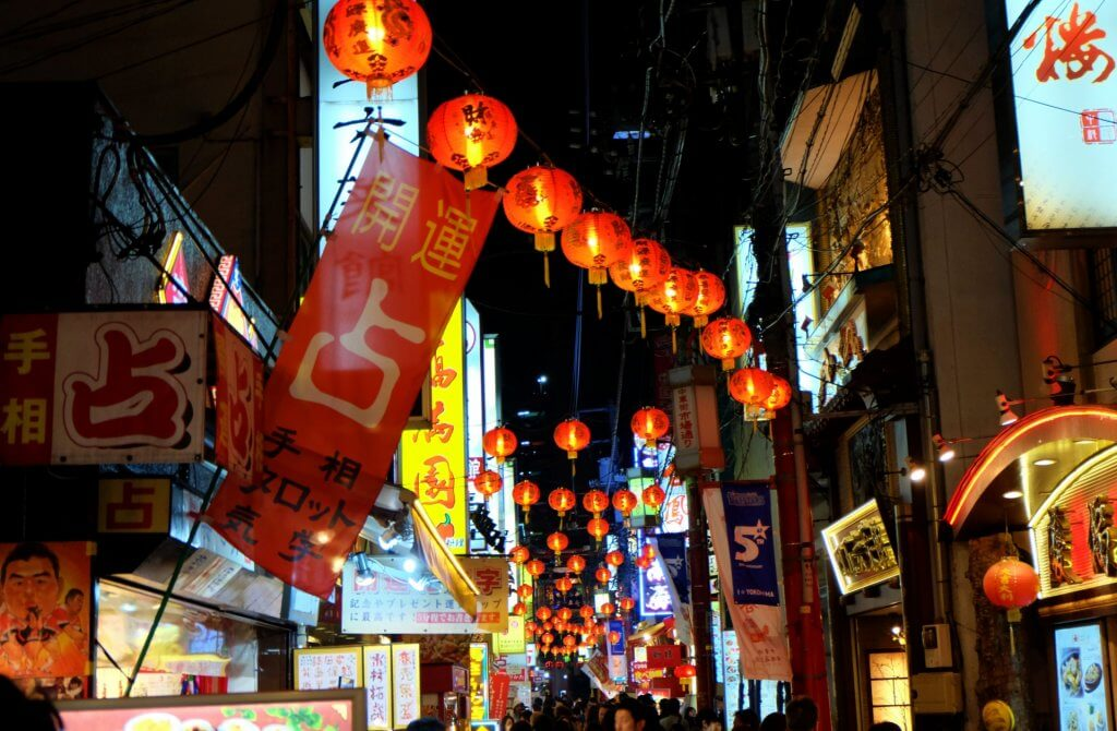 yokohama chinatown night street