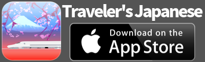 Traveler's Japanese iPhone App
