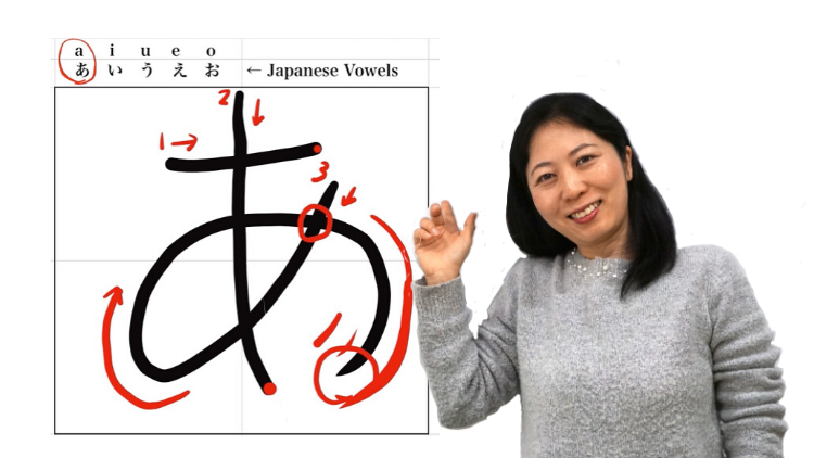 Hiragana writing video lesson