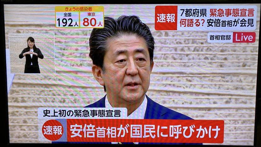 Japanese PM Shinzo Abe declared the State of Emergency