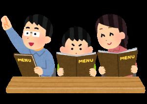 calling a waiter in Japanese restaurants