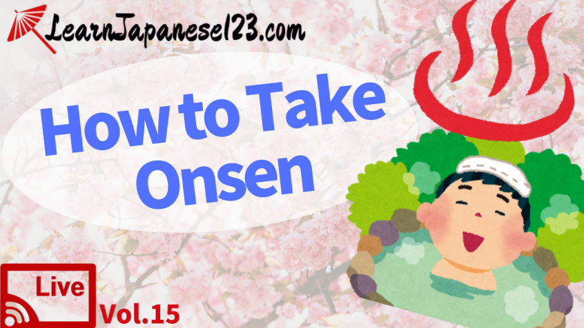 how to take onsen