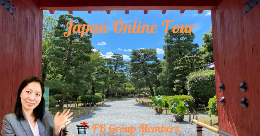 Japan Online Tour