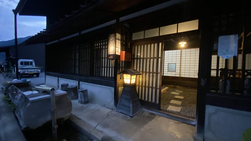 Suhara-juku
