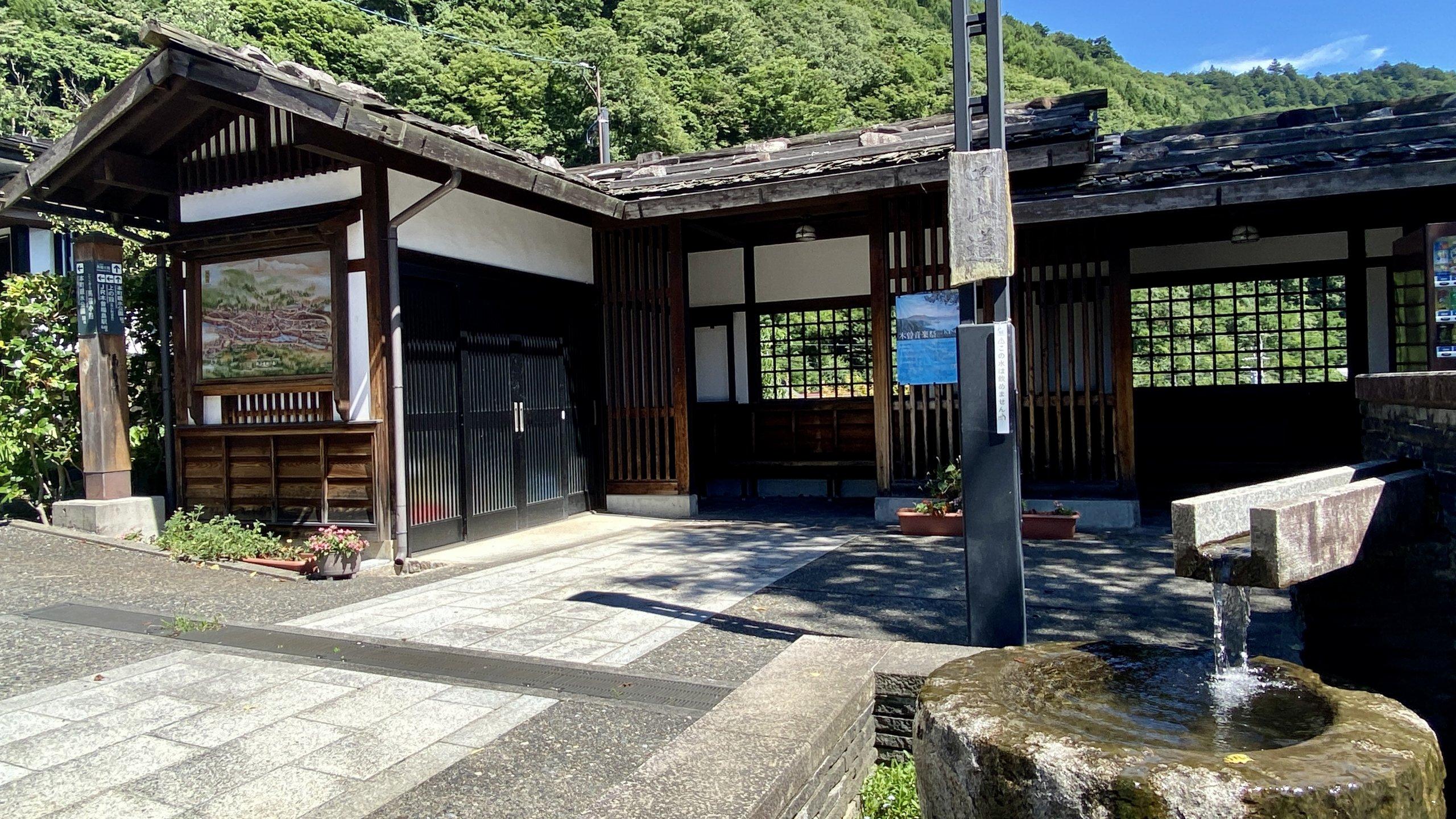 Fukushima-juku Nakasendo kisoji