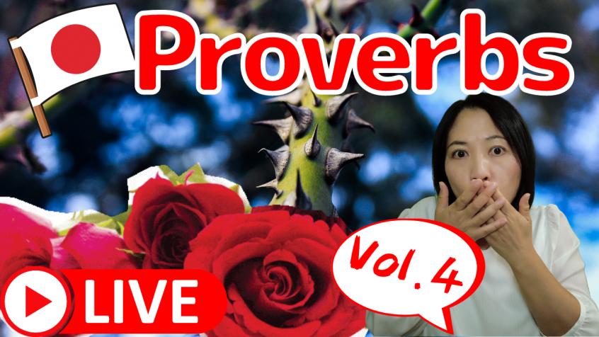 Japanese proverb, kotowaza