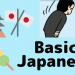 Basic Japanese LearnJapanese123